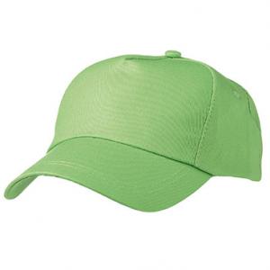 Preise-für-Arbeitsbekleidung-T-Shirts-und-Cap-von-Busitex-300x300